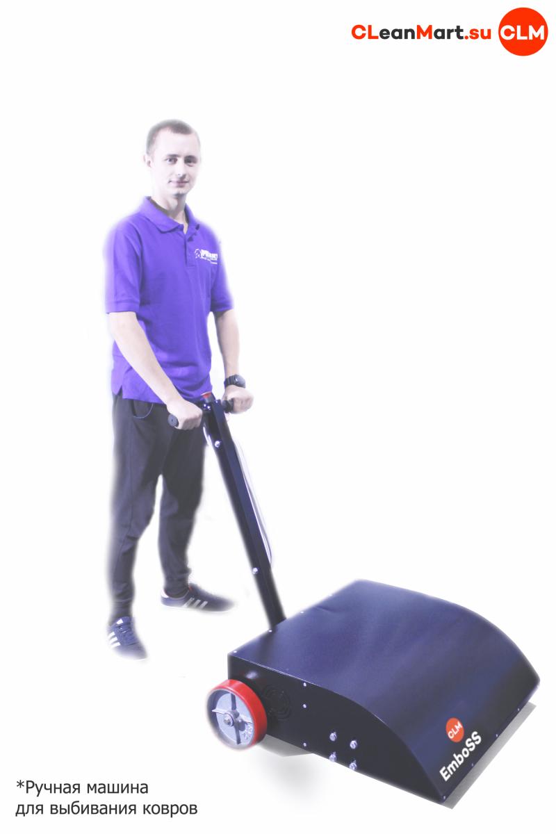 оборудование для химчистки ковров - устройство для выбивания пыли из ковров