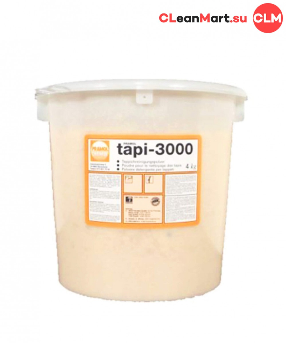 Абсорбирующий порошок для чистки ковров - TAPI-3000 - 10 кг.