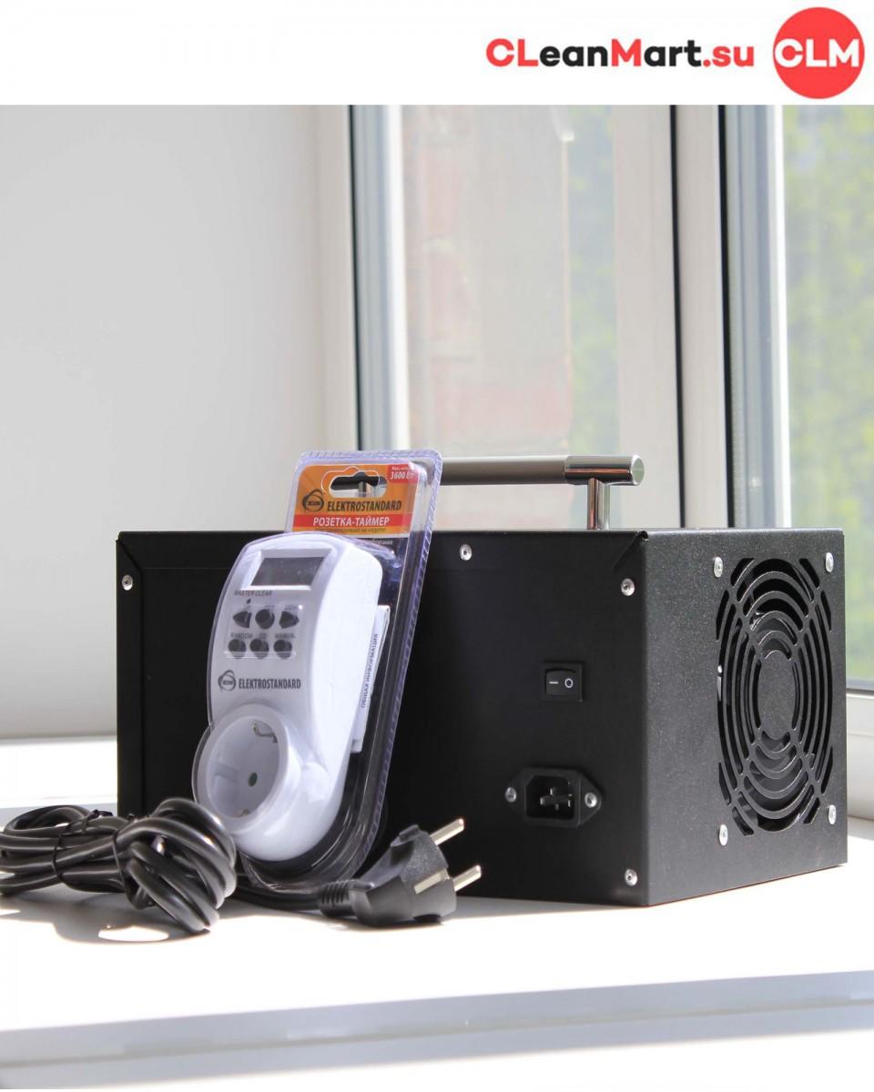 генератор озона для устранения неприятных запахов